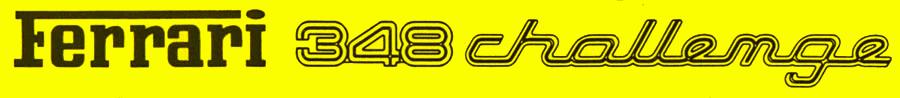 Ferrari 348 Challenge logo